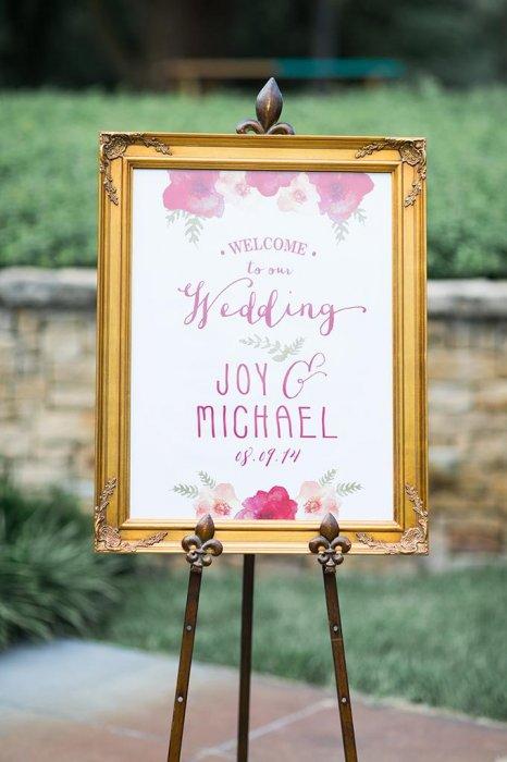 Приветствие для гостей на свадьбе
