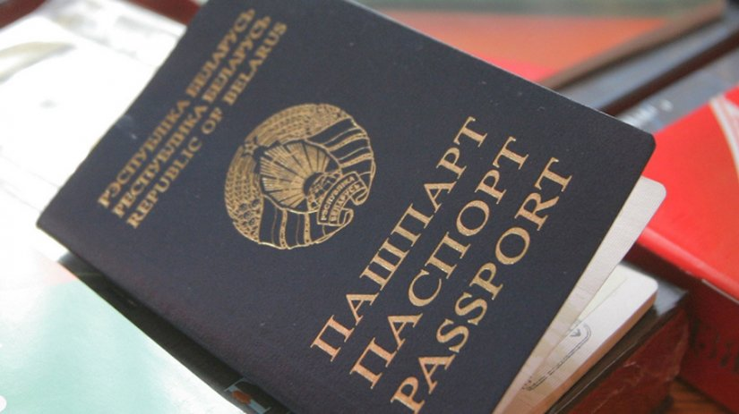 Замена паспорта и путешествие после свадьбы
